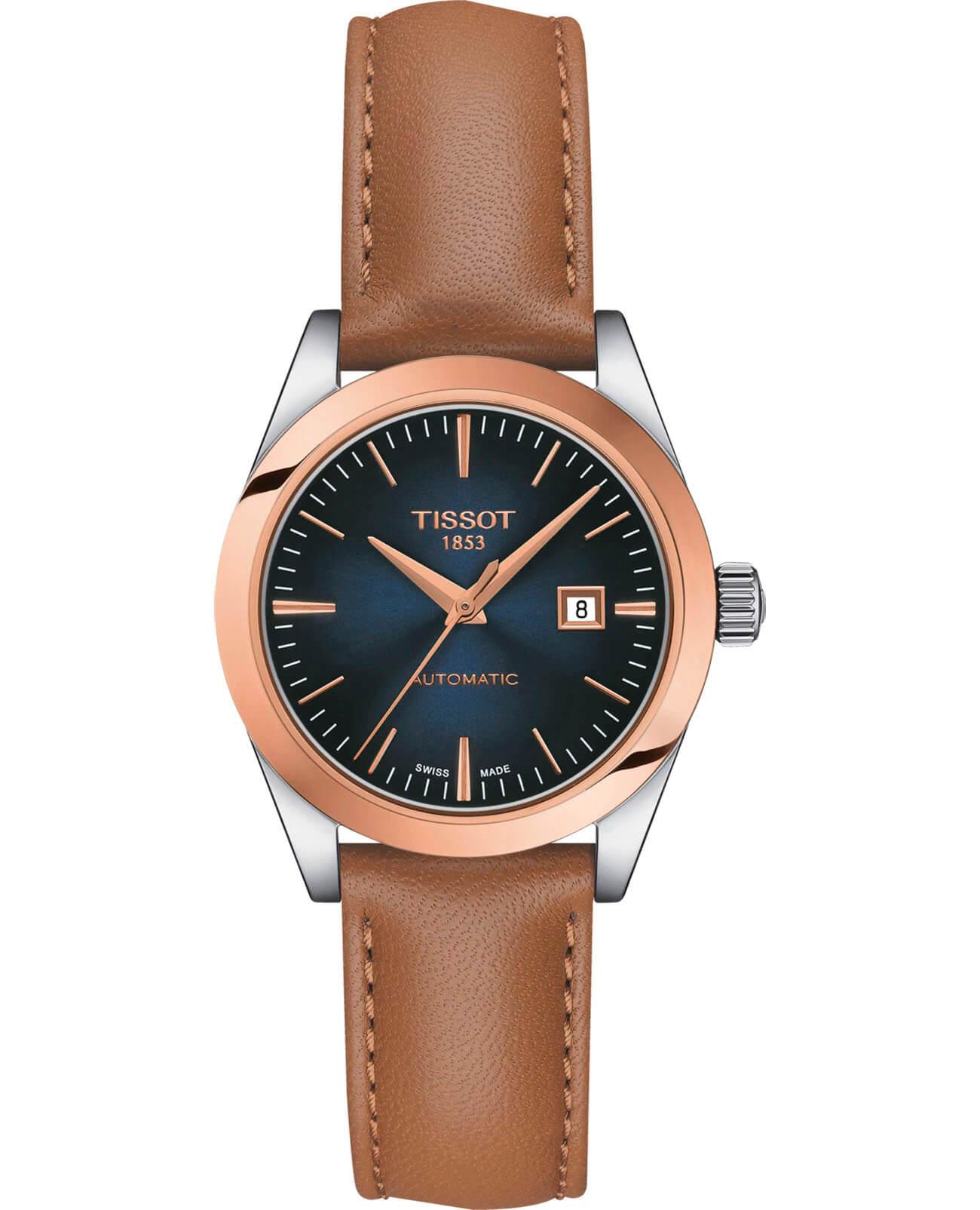 T tissot стоимость часы my в волгограде часы продать